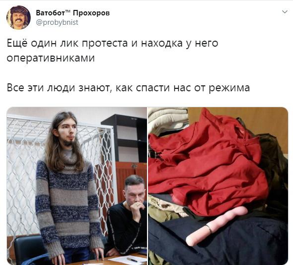 креакл Иван Лузин