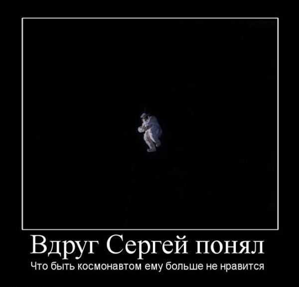 быть космонавтом не нравится