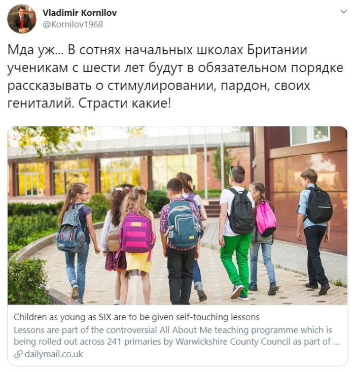 обучение школьников онанизму в Британии