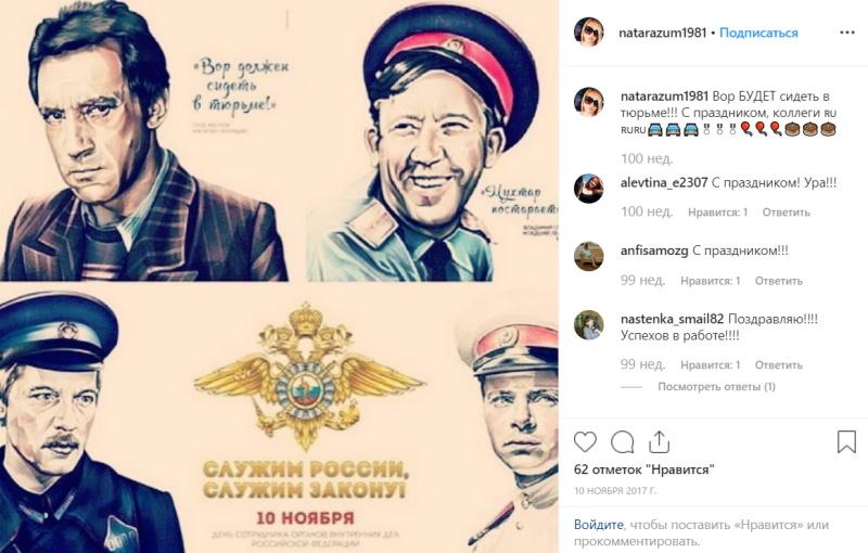 полковник Разумная_2