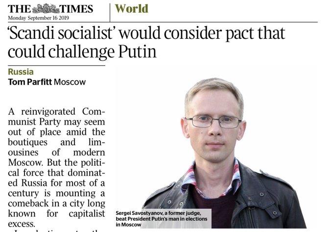 The Times о депутате от КПРФ
