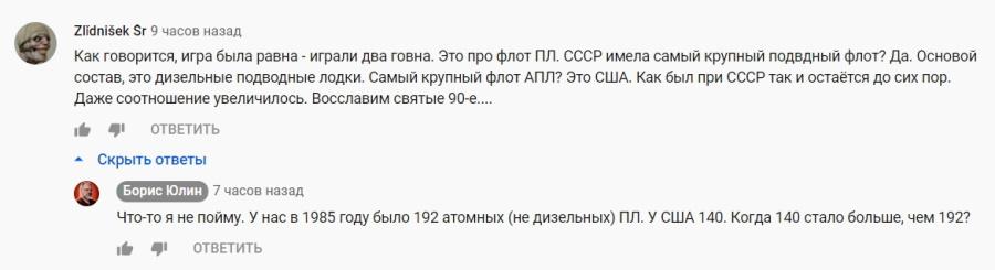 Юлин_2