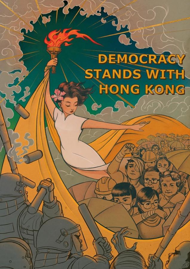 демократия и Гонконг