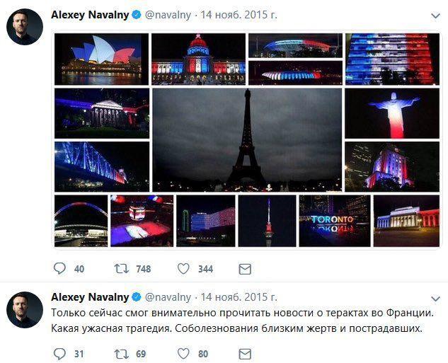 Навальный о теракте в Париже