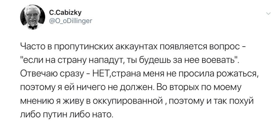 армия это обуза_2