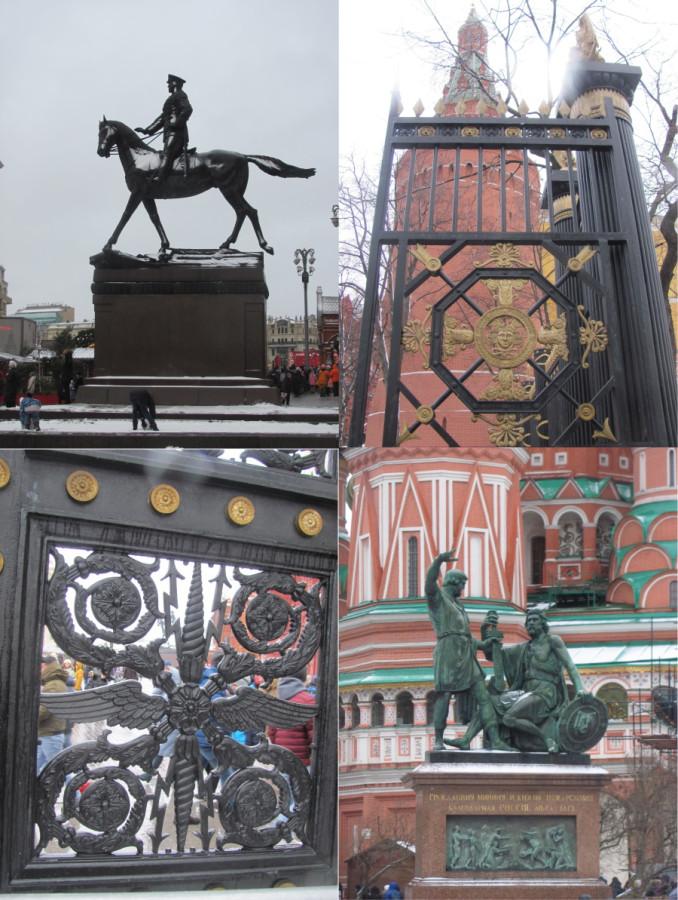 Москва_2