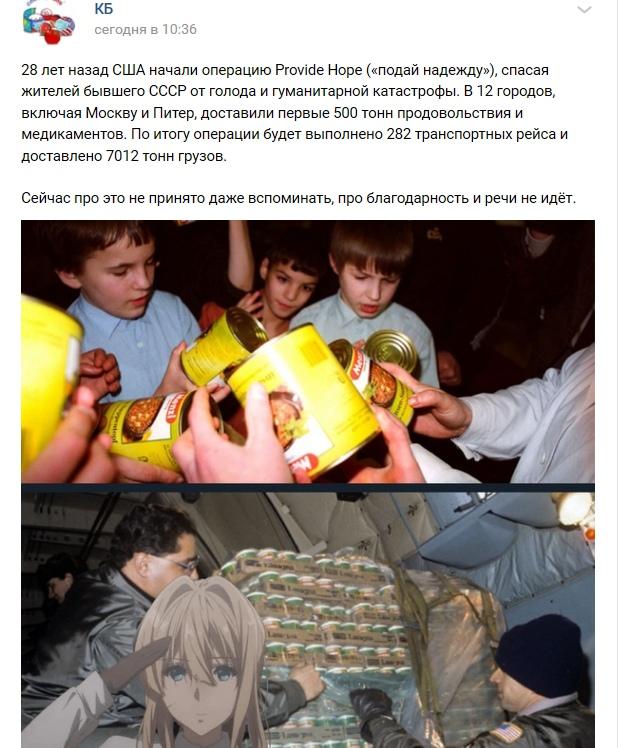 гуманитарная помощь_2