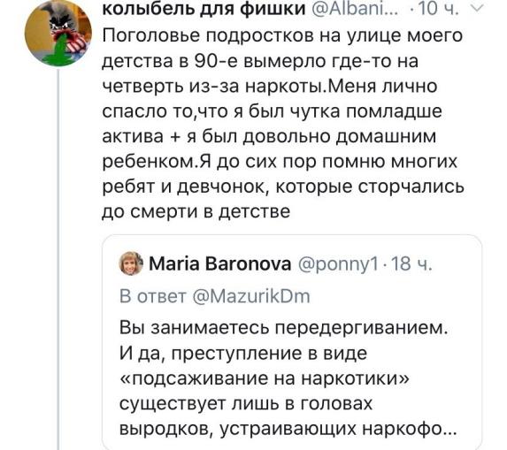 раковая опухоль Бароновой_1