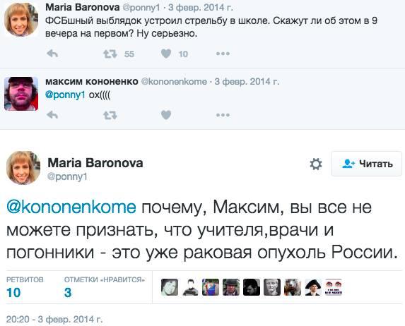 раковая опухоль Бароновой_2