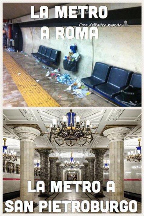 метро в Риме и Питере