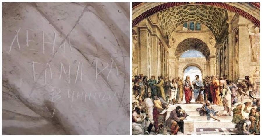 рагулихи и фреска Рафаэля