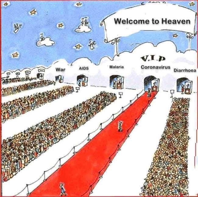 VIP-вход в Рай