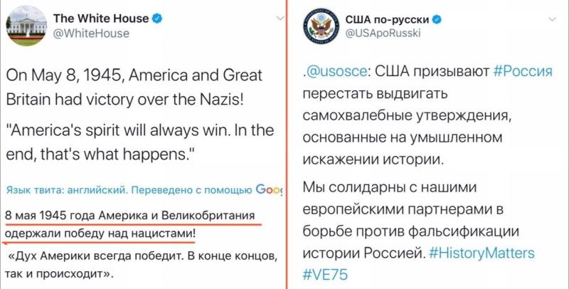 корпоративные спонсоры Гитлера_1