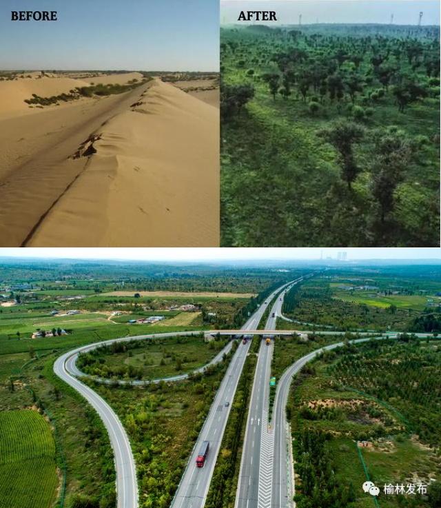 пустыня Му-Ус, провинция Шэньси