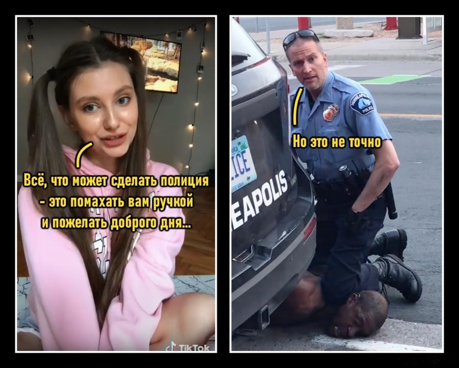 всё, что может сделать полиция