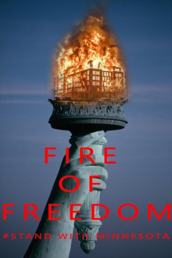 огонь Свободы