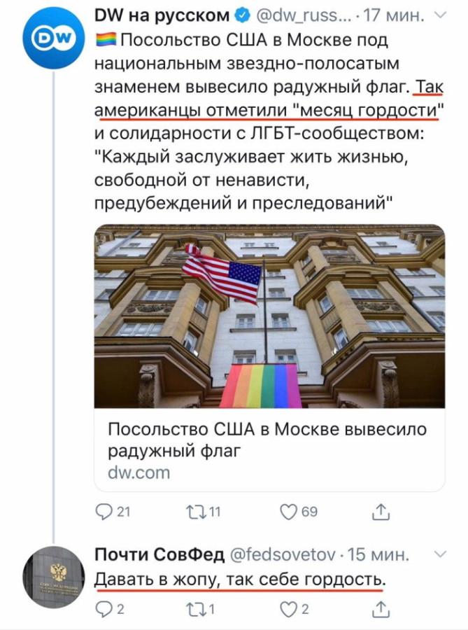 петушиный флаг на посольстве США