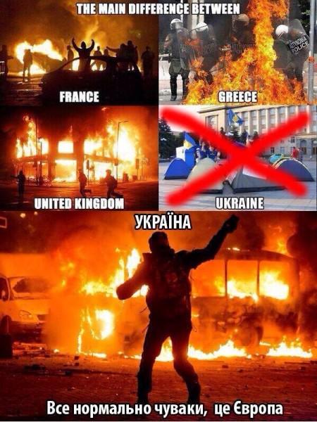 всё нормально чуваки, это Европа