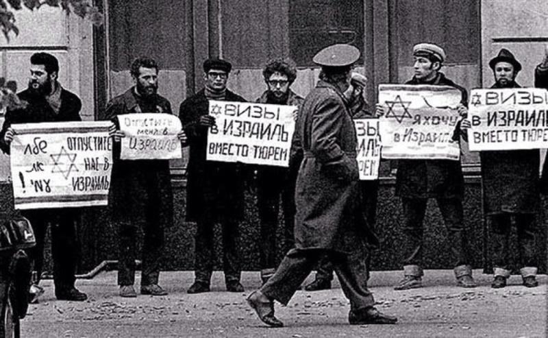 отпустите евреев домой