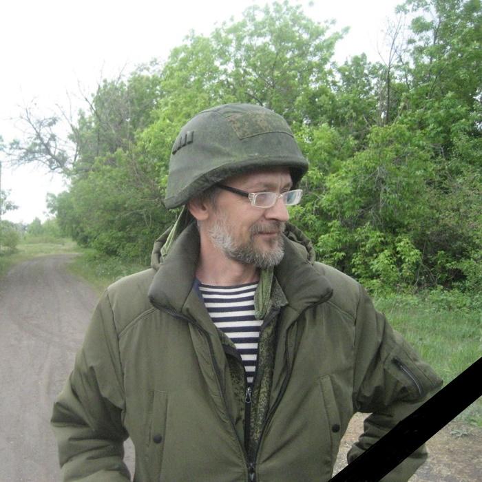 Алексей Ивакин