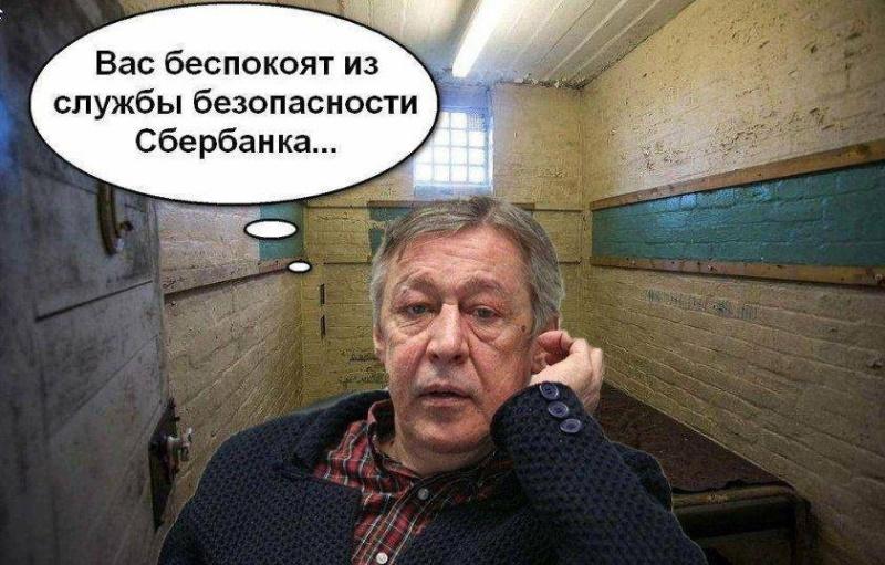 Ефремов в новой роли