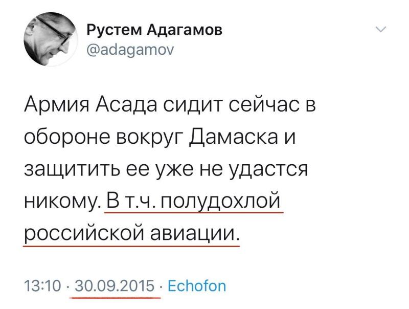 полудохлая российская авиация