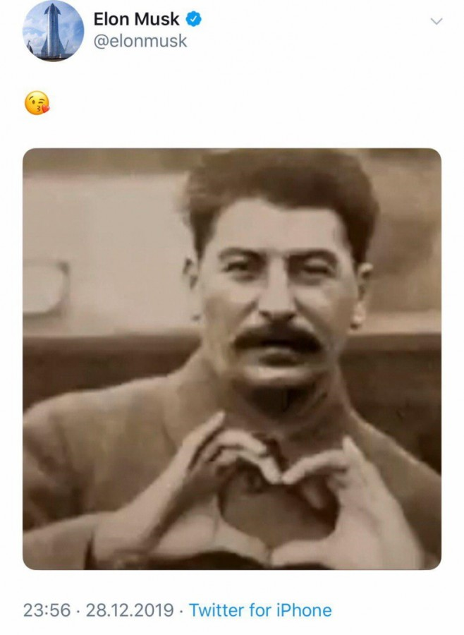 Маск и Сталин