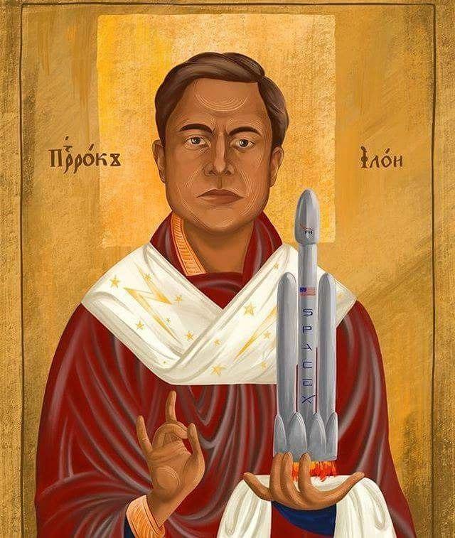 пророк Илон