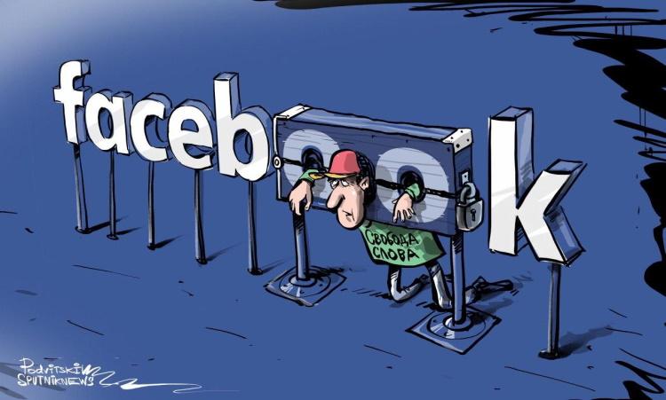 свобода слова по-цукерберговски