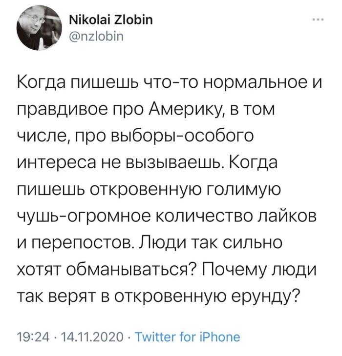 эльф Злобин