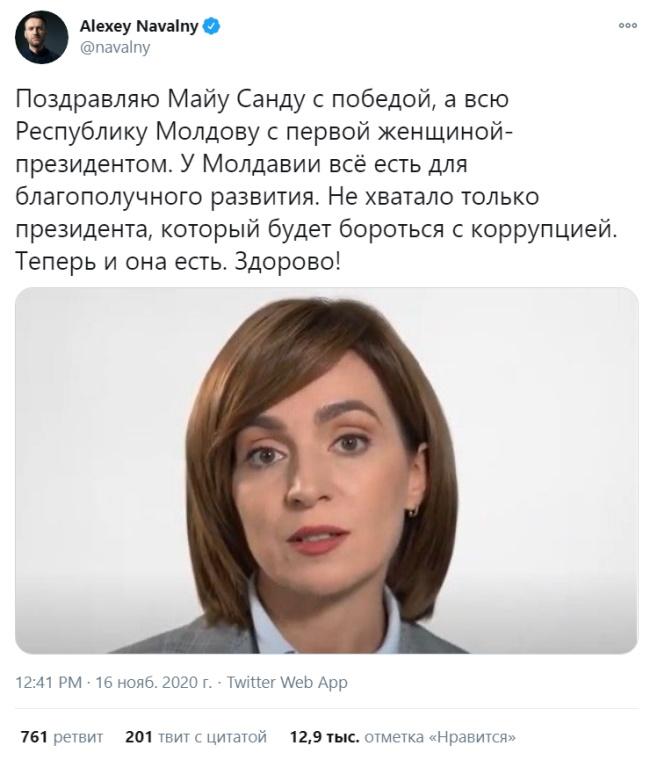 Сисян поздравляет молдаван