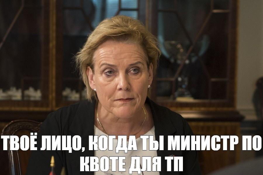 Анк Бейлевелд
