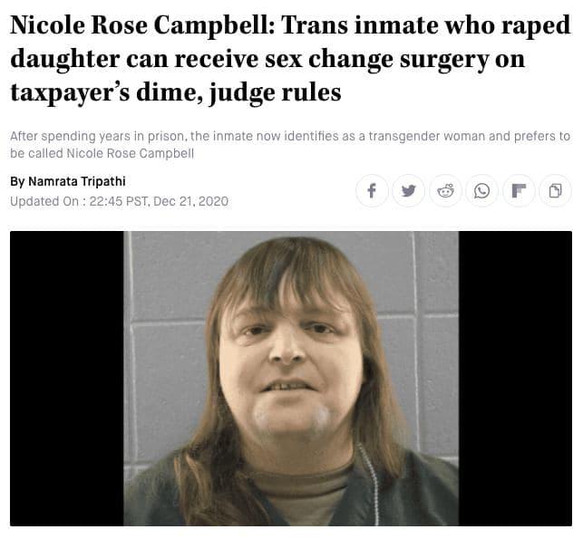 трансформер - насильник родной дочери