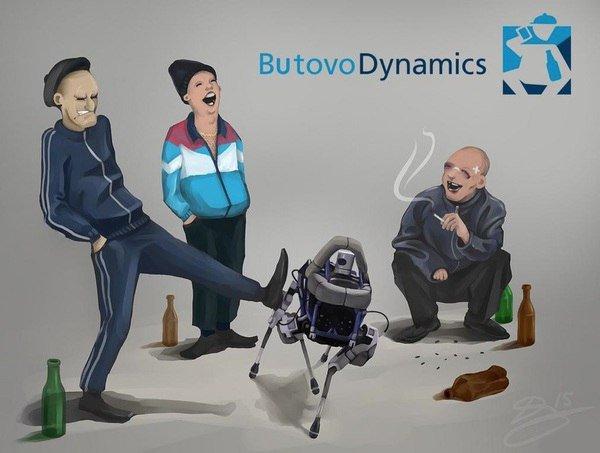 Butovo Dynamics