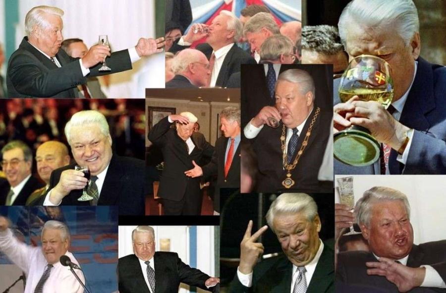Ельцин бухает