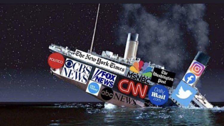 западная пропаганда идёт ко дну