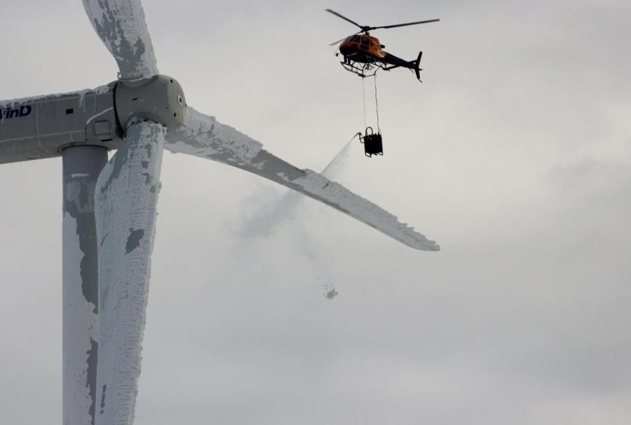 ветряк в Германии