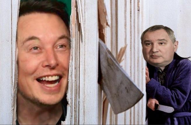 Маск и Рогозин