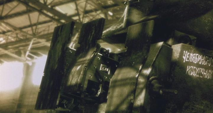 Авалон (2001)[(099449)20-55-37]
