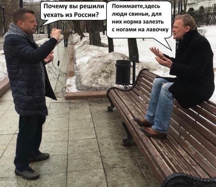 Серебряков и Парфёнов
