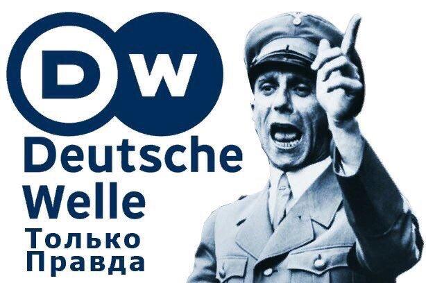 Deutsche Welle_1