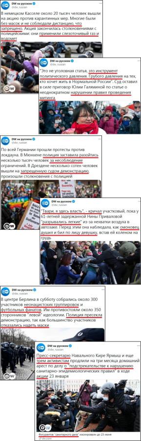 Deutsche Welle_2