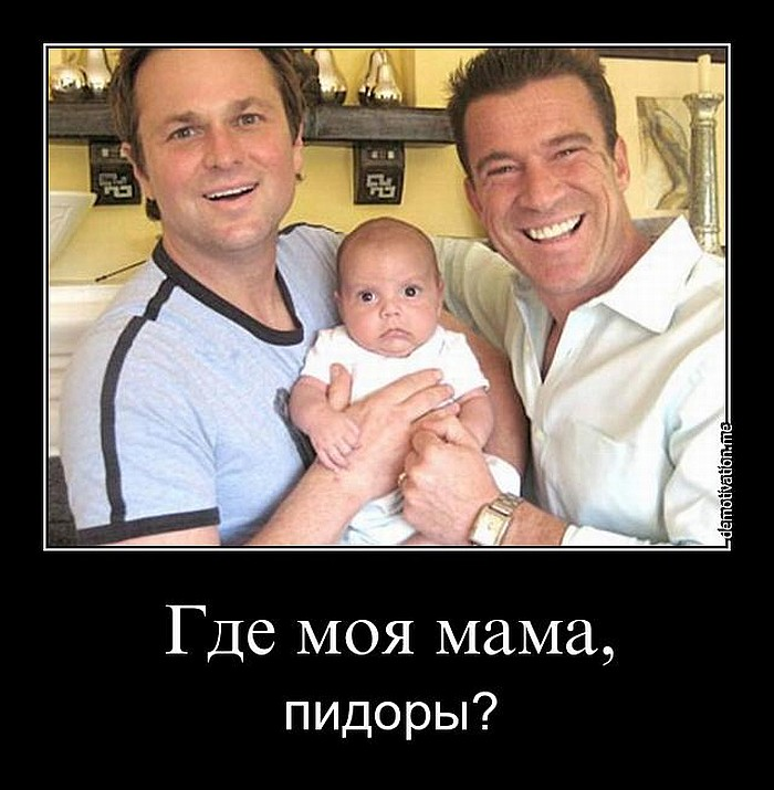 gde_moja_mama