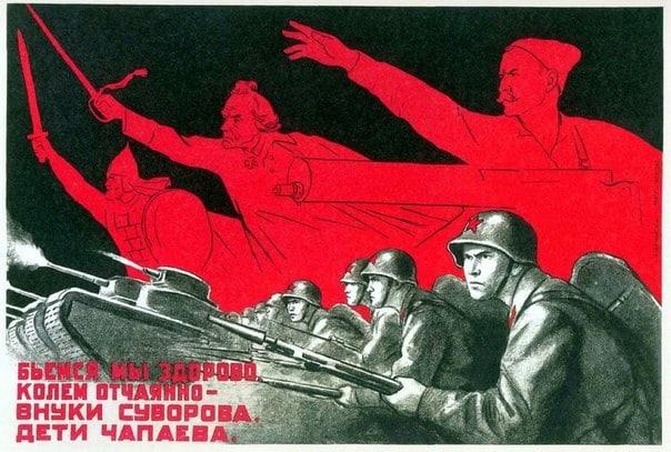 внуки Суворова, дети Чапаева