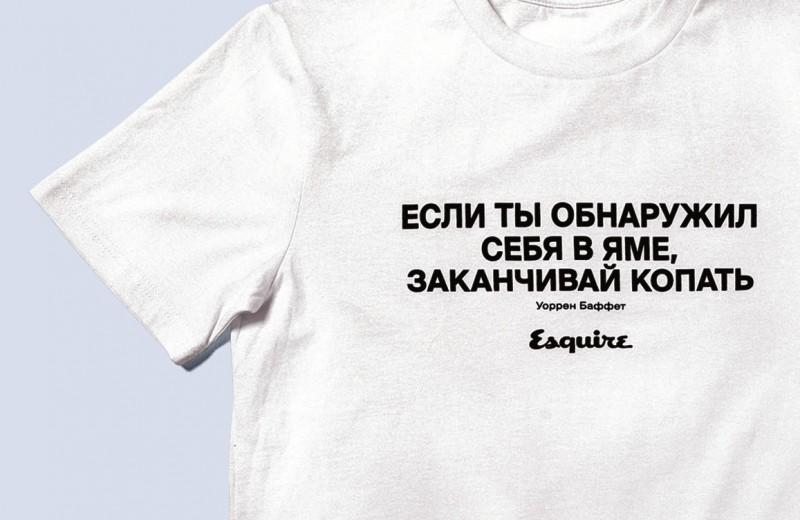 цитата Уоррена Баффета