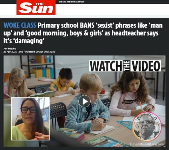 британское воспитание для пролов