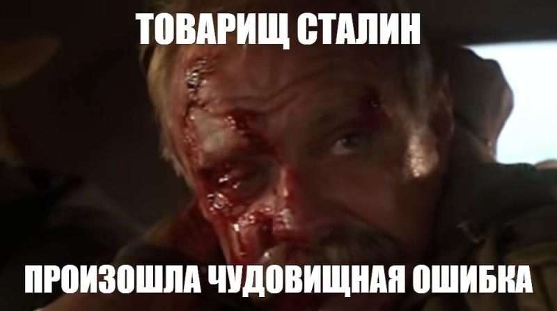 Михалков в роли Котова