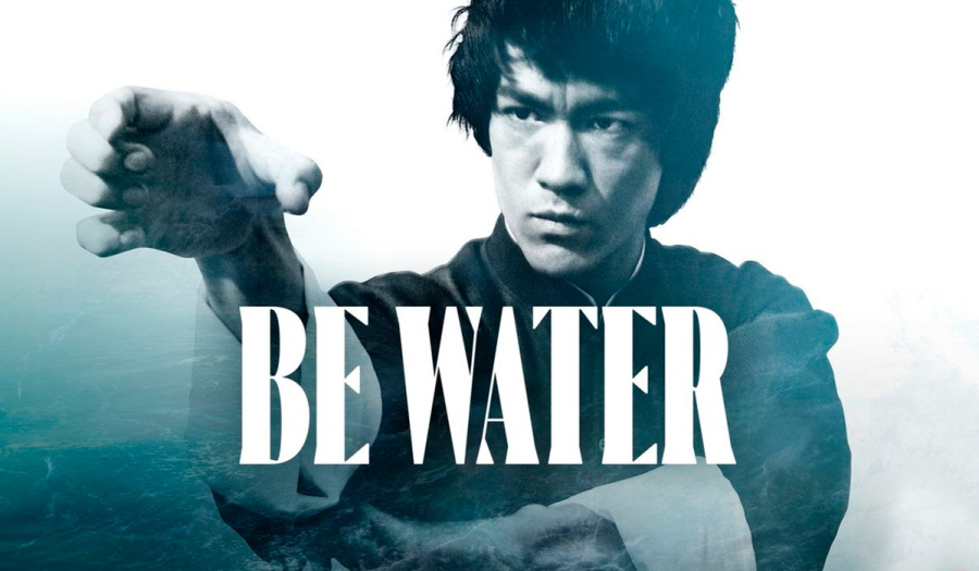 будь водой