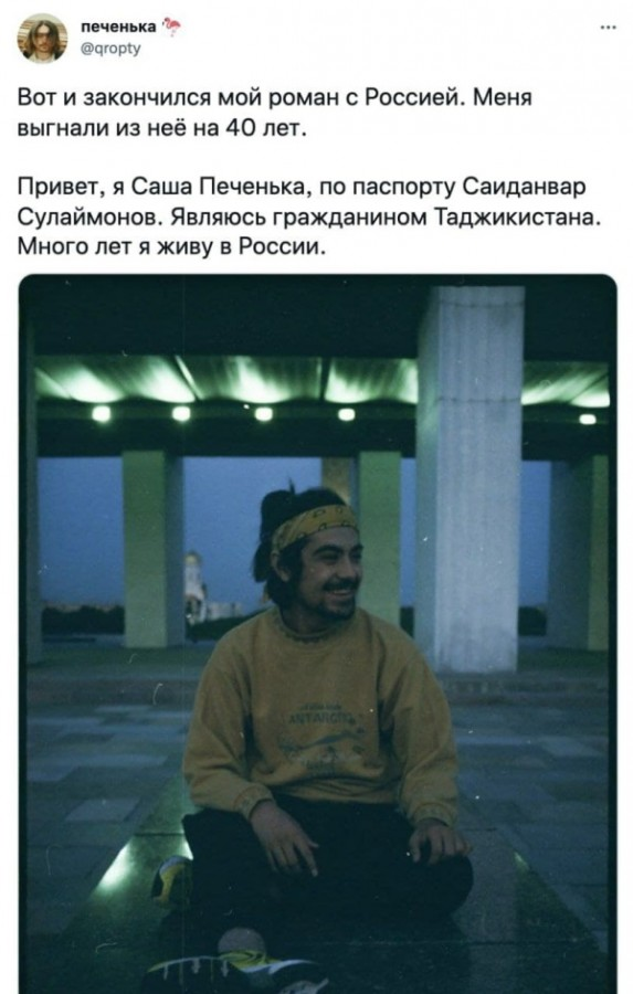 креакл из Таджикистана по кличке Печенька_1