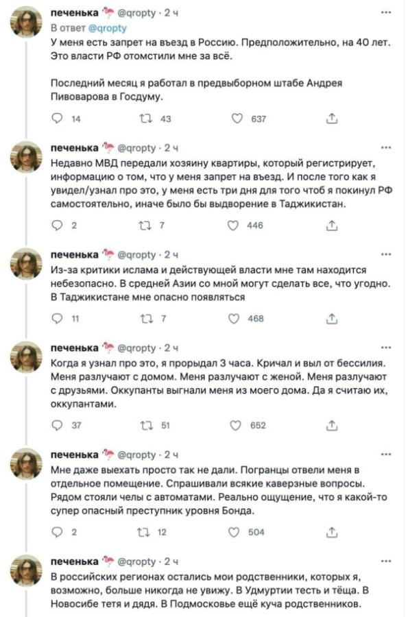 креакл из Таджикистана по кличке Печенька_2